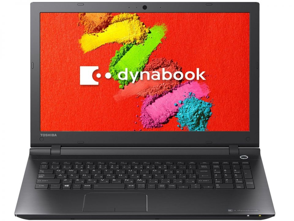 dynabook B25/23TB PB25-23TSCB
