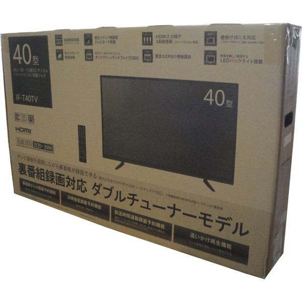 IF-T40TV [40�C���`]
